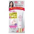 KOSE Сosmeport GRACE ONE Medicated Whitening Essence