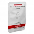 Mayan 3D arbutin collagen essence mask