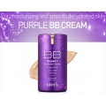 SKIN79 Super Plus BB cream Purple