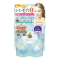 MSH Time Secret Mineral UV Powder
