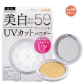 NARIS UP Whitelist UV Powder