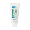 Hadalabo Gokujyun Hyaluronic acid Face Wash Foam