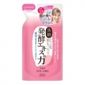 KOSE Cosmeport Kokutosei - brown sugar lotion refil