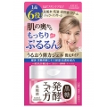 KOSE Cosmeport Kokutosei brown sugar jelly