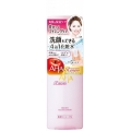 BCL AHA Bright Clear Peeling lotion