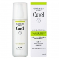 KAO Curel Sebum Trouble care Lotion