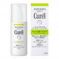 KAO Curel Sebum Trouble care Moisturizing Gel