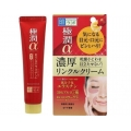 HadaLabo Gokujyun Alpha Super Moist Lift Cream