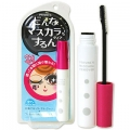 PRIVACY Mascara Remover
