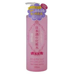 Kiku-Masamune sake skin care lotion 500ml