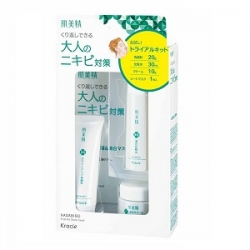 KRACIE Hadabisei Acne Care Set