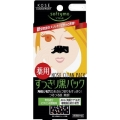 KOSE cosmeport softymo nose clean pack