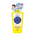 KOSE COSMEPORT softymo white cleansing oil