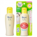 KAO Biore UV Mild Care Milk