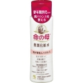 KOBAYASHI Inochi no Haha Rich Lotion