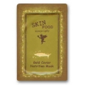 Skinfood Gold caviar Nutrition Mask