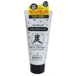 Daiso Natural Charcoal pack blackhead remover