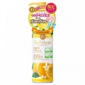 Meishoku DetClear Bright & Peel AHA & BHA Fruits Peeling Jelly Limited Edition Citrus Aroma