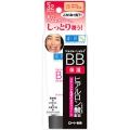 Hadalabo Hyaluronic ACID Moist BB Cream #Beige