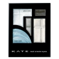KANEBO KATE real create eyes eyeshadow palette #BU-1