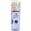 Mandom Bifesta Cleansing Express Lotion Bright Up