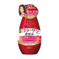 KOSE COSMEPORT Grace one lotion