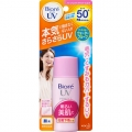 KAO Biore UV Perfect Bright Milk